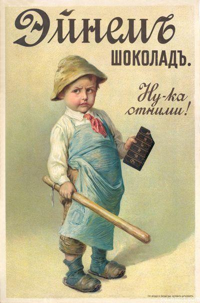 Ancienne publicite russe chocolat
