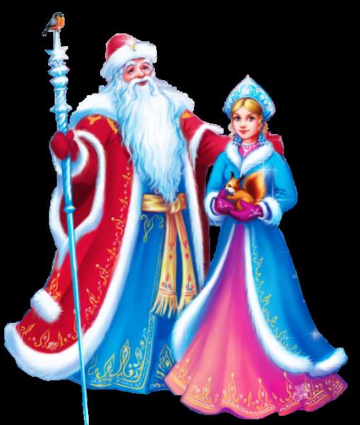 Pere noel russe ded moroz snegourochka
