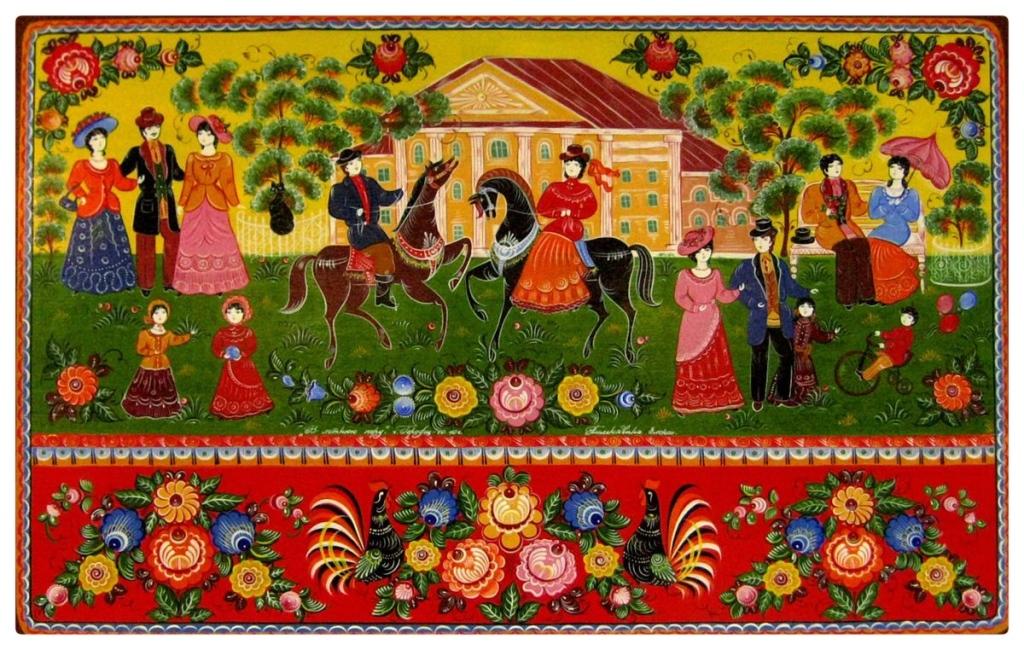 Gorodets peinture art decoratif artisanat souvenir russe