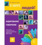 dvd audio russe trki acheter manuel comprehension orale