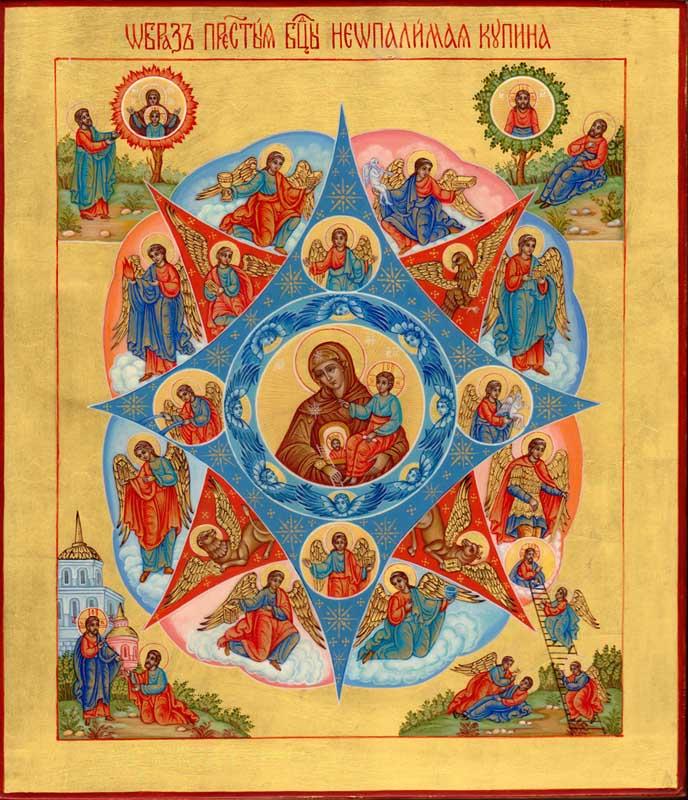 buisson ardent neopalimaya kupina icone orthodoxe