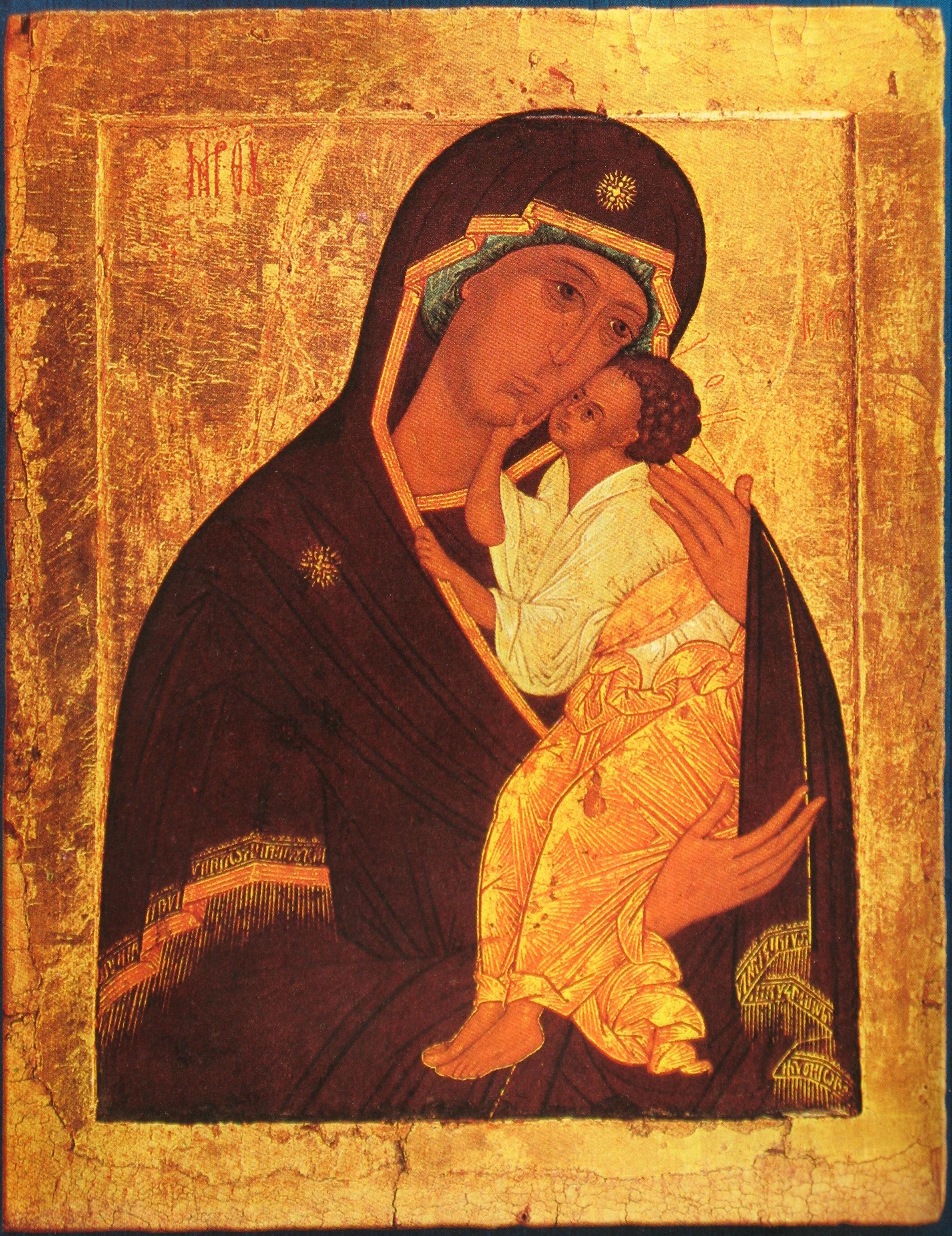 icone orthodoxe Iaroslavl