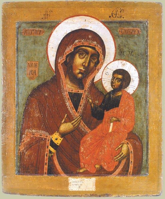 Mère de Dieu Iverski Porte du Ciel icône orthodoxe