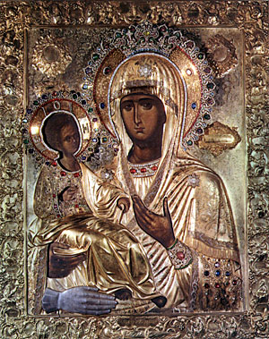 Mère de Dieu aux trois mains icône orthodoxe