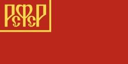 drapeau russe soviétique jaune ussr flag yellow