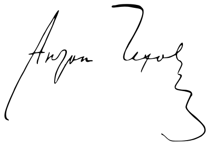 Anton_Chekhov_signature