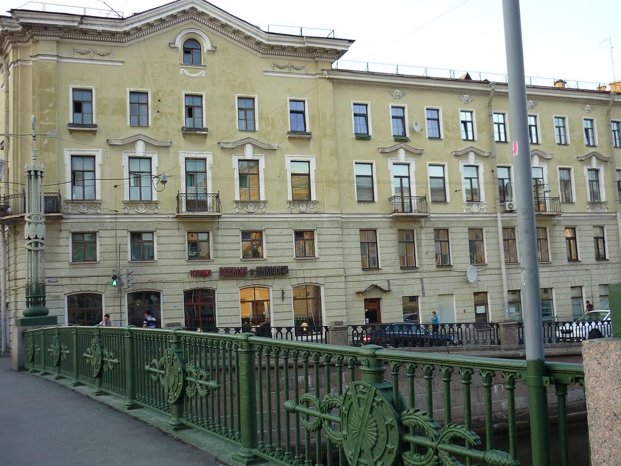 pont ascension voznesenski Petersbourg dostoievski crime châtiment raskolnikov