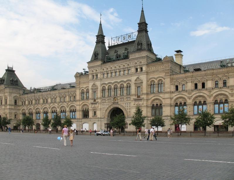 Goum Moscou Russie Place Rouge architecture pseudo-russe