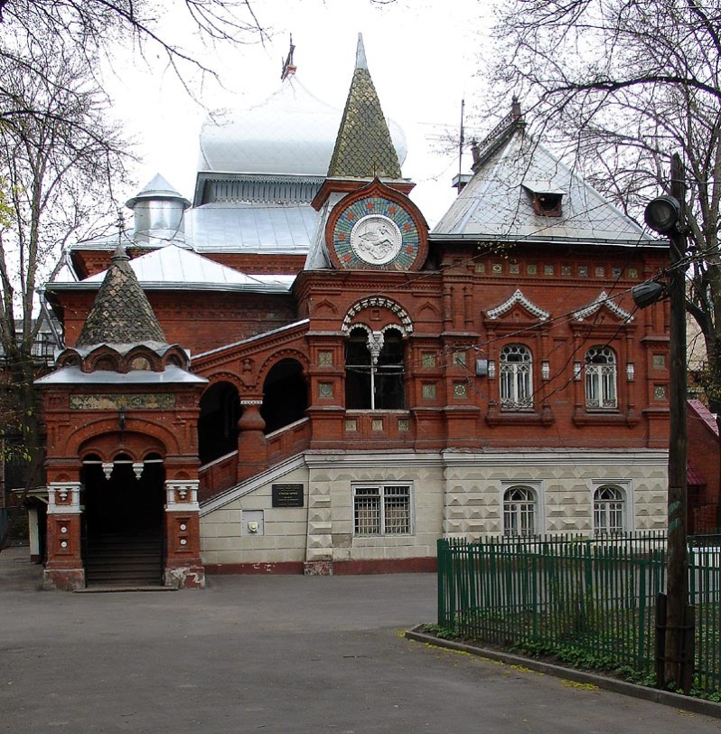 Musee Biologie Moscou Timiryazev architecture pseudo-russe