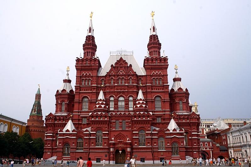 musée histoire Russie place rouge architecture pseudo-russe