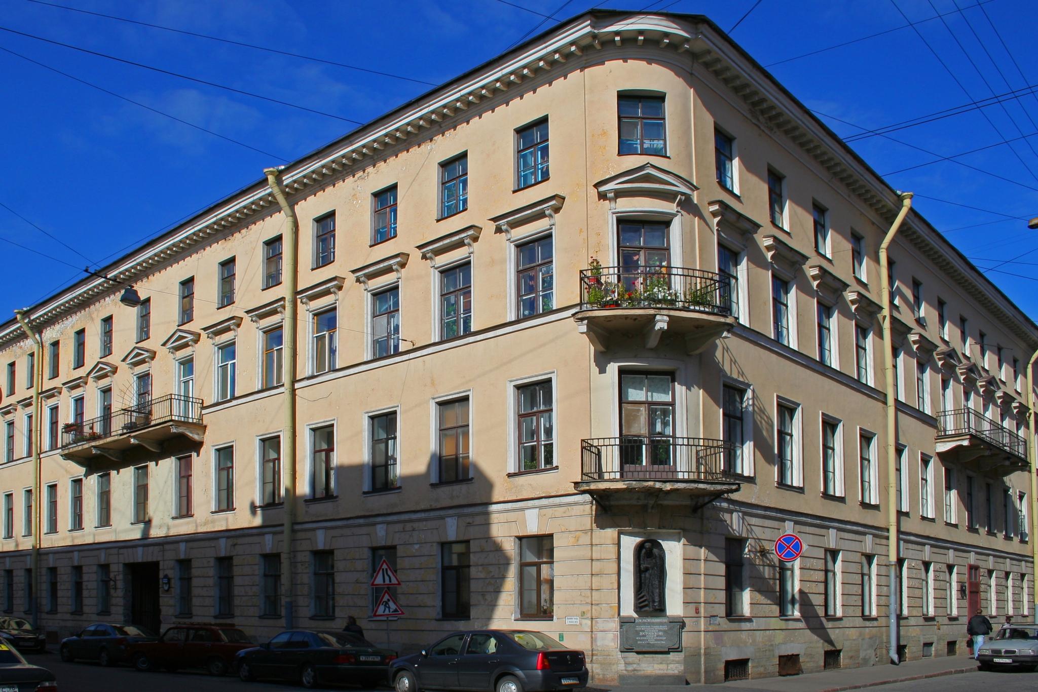 maison raskolnikov Petersbourg dostoievski crime châtiment