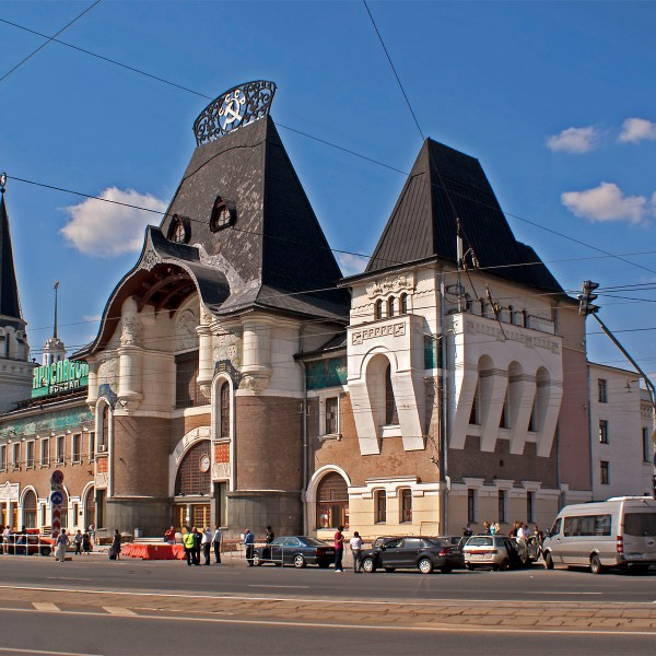 gare Yaroslavl Moscou Russie architecture pseudo-russe