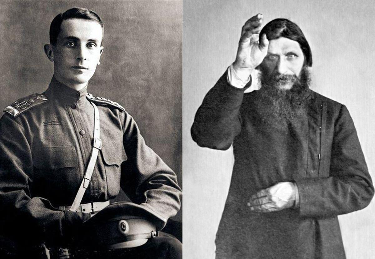 Youssoupov Raspoutine