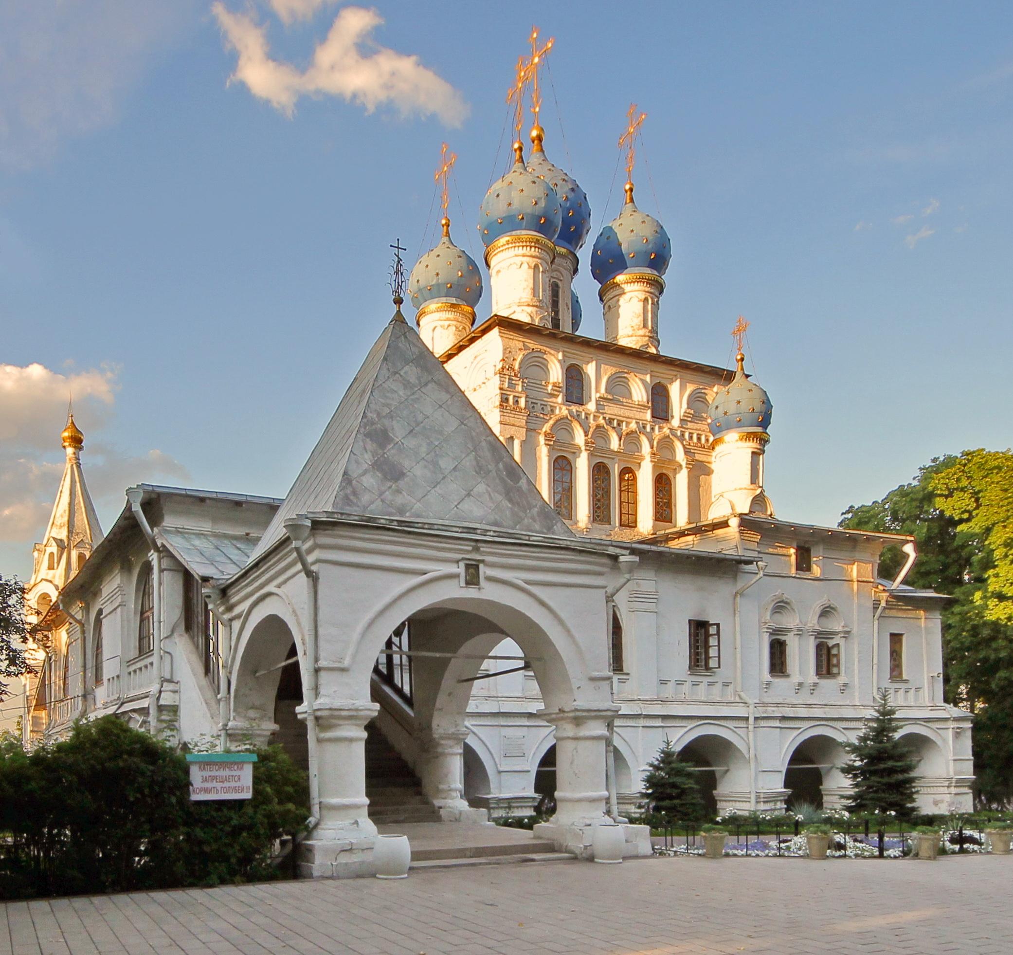 Moscou Kolomenskoie parc dyakovo archéologie fatianovo réserve historique naturelle église orthodoxe