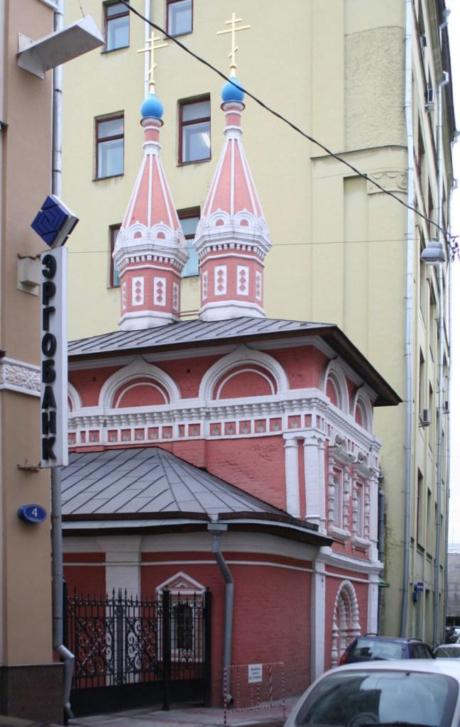 Eglise de Saints Kosma et Damien (Moscou, Russie)