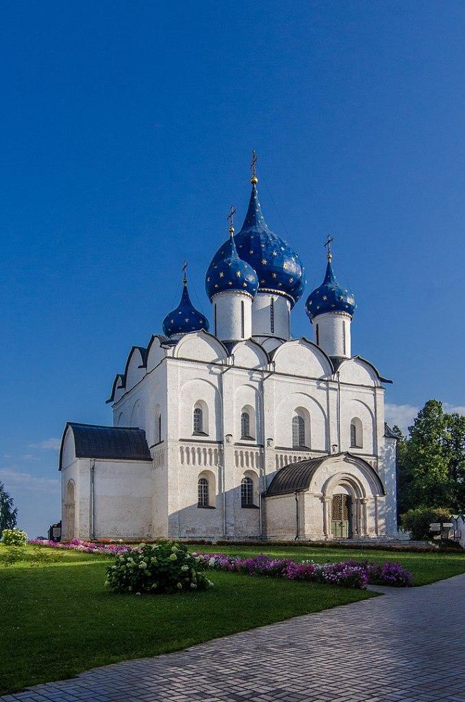 Cathédrale de la Nativité de la Mère de Dieu (Souzdal, Russie)