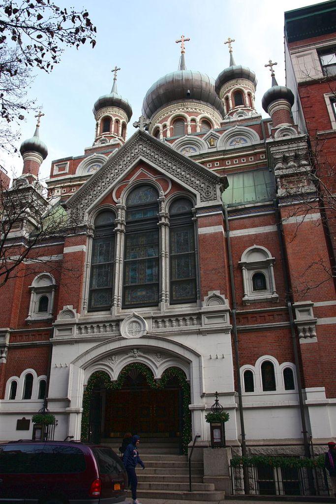 Cathédrale de Saint Nicolas (New York City, Etats-Unis)